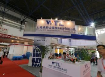 上海威特力焊接科技有限公司