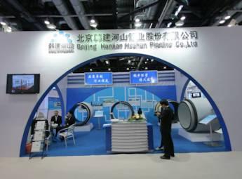 北京韩建河山管业股份有限公司