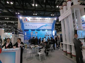 北京特里高膜技术有限公司