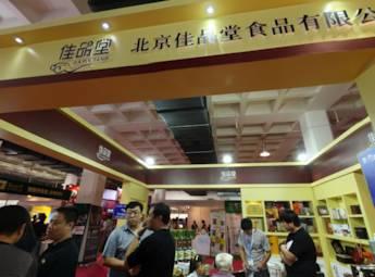 北京佳品堂食品有限公司