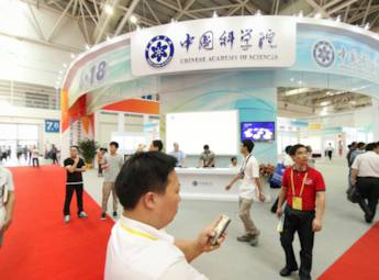 2012第十届中国海峡项目成果交易会(二)