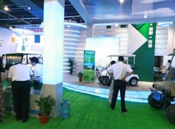 2011年中國國際旅游商品博覽會