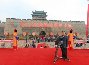 2011平遥国际摄影大展开幕式(一)
