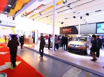 2011第六屆南昌國際汽車展覽會