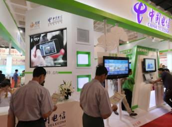 第十五届中国北京国际科技产业博览会(一)