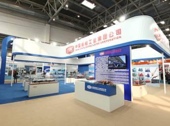 2012第12届国际石油石化技术装备展览会