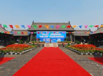 2011平遥国际摄影大展开幕式(三)
