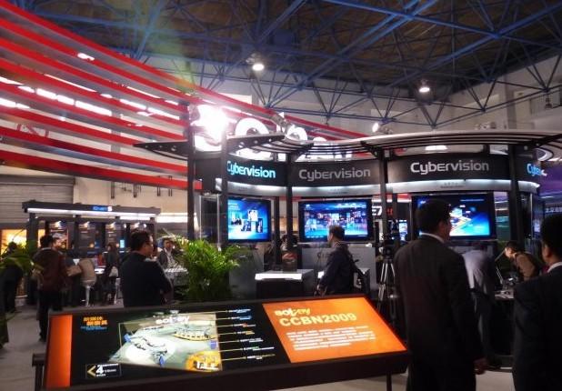 2011第十九届中国国际广播电视信息网络展览会(三)