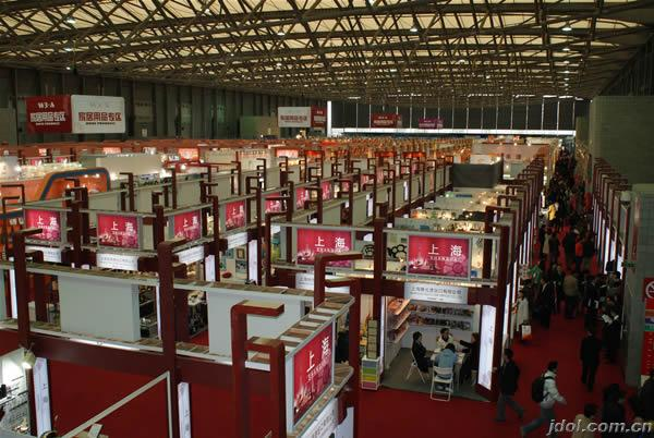 2011中国华东进出口商品交易会