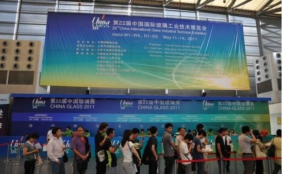 2011第二十二届中国国际玻璃工业技术展览会(一)