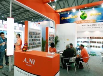2011中国国际文具及办公用品展览会(一)
