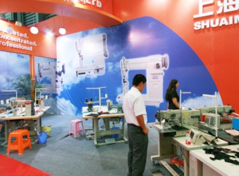 2011中国(青岛)国际缝制设备展(二)