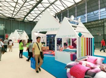 2011中国国际家用纺织品及辅料(秋冬)博览会(一)