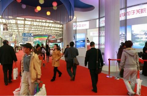 2010中国国际旅游交易会(一)
