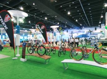 2011年中国国际旅游商品博览会(二)