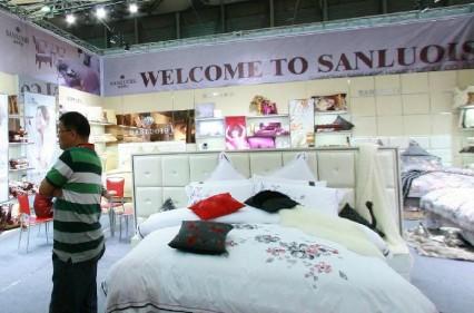 2010中国国际家用纺织品及辅料博览会(一)
