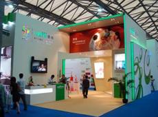 2009中国国际五金展