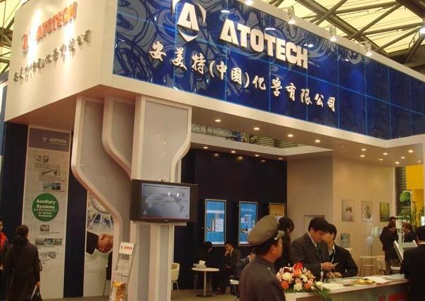 第19届中国国际电子电路展览会(二)