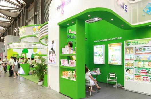 2010第10届上海儿童婴儿孕妇产品博览会(二)