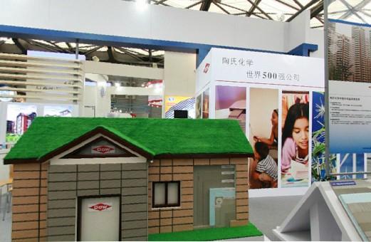 2010第6届中国国际建筑节能及新型建材展览会(一)