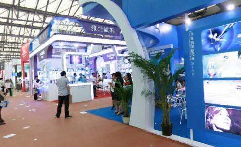 2010第15届中国美容博览会
