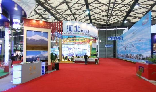 2008中国国际旅游交易会
