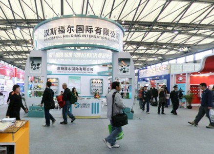 2008上海国际汽车零配件及服务用品展