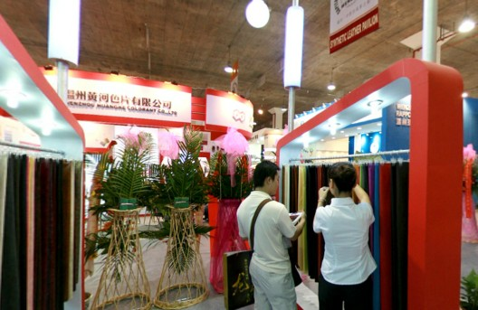 2008第13届中国国际皮革展览会(二)