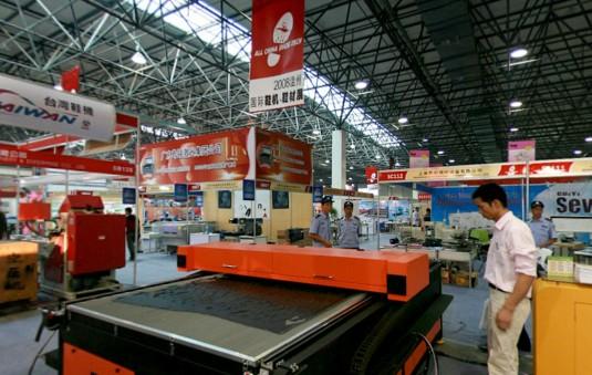 2008第13届中国国际皮革展览会(一)