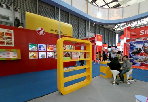 2008中国国际玩具模型及婴儿用品展览会