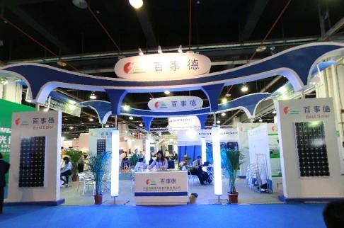 2008国际太阳能光伏产业博览会