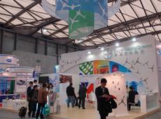2009中国国际质量控制工业展览会