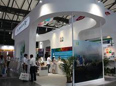 2009中国国际涂料展览会