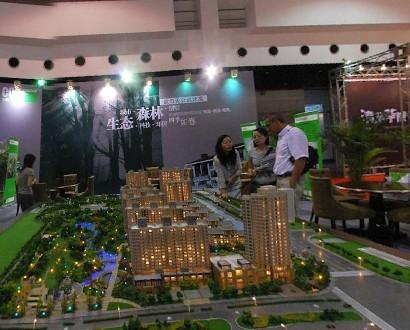 2009上海第13届别墅博览会