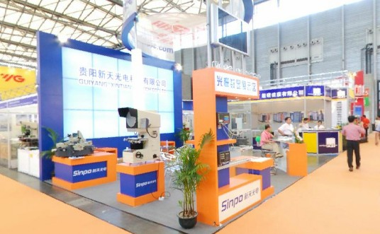 2008上海国际机床展览会