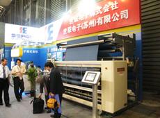 2009第74届中国电子展