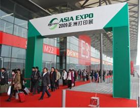 2009第6届亚洲打印耗材展览会