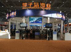 2009国际水产品交易会