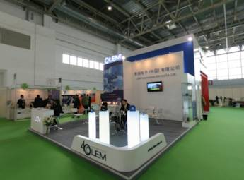2012第五届北京国际风能大会暨展览会