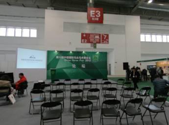 2012第六届国际马术展览会