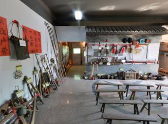 温州燎原社史纪念馆