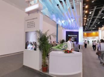 2012中国国际服务贸易交易会合集