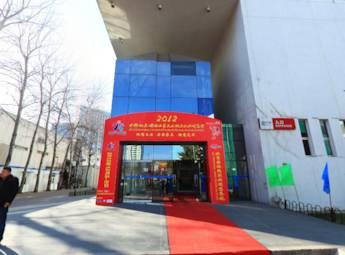 2012中国(北京)国际工艺美术精品收藏博览会