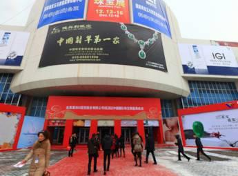 2012中国国际珠宝展