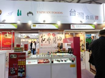2012上海国际食品饮料展览会