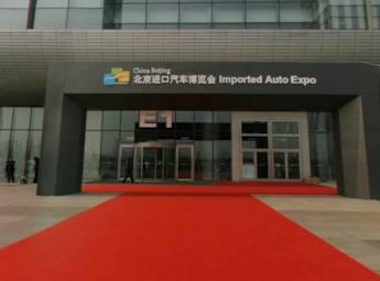 2012北京进口汽车博览会