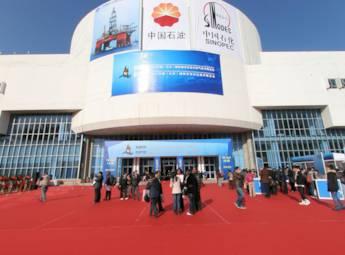 2012中国国际石油石化技术展览会