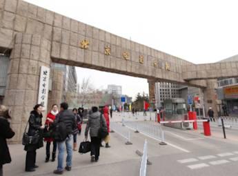 北京六大知名艺术院校动景赏析