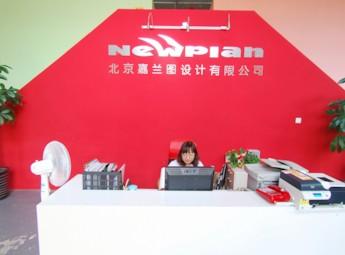 北京嘉兰图工业设计有限公司