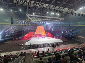 2012第七届北京文博会开幕式
